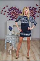 Платье комбинированное с французского трикотажа