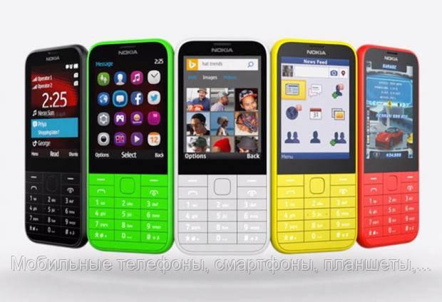 """Мобильный телефон Nokia 225 на 2 Sim Большой 2,8"""" экран"""
