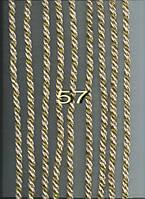 Палитра шнуров для натяжных потолков