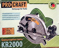 Пила дисковая Procraft KR2000 (2000 Ватт)