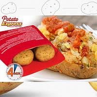 Мешочек для запекания картофеля Potato Express (Потейто Экспресс)