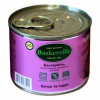 Baskerville УТКА/ИНДЕЙКА, консервы для кошек 200 гр.