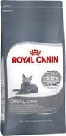Royal Canin (Роял Канин) Oral sensitive 8кг (для гигиены ротовой полости)