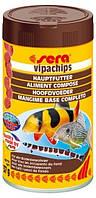 Sera Vipachips - корм д/риб що мешкають коло дна. Чіпси 250 мл