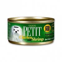 Консервы для собак Brit Petit k 80 g курица и креветки
