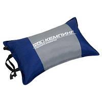 Подушка самонадувна M2-1