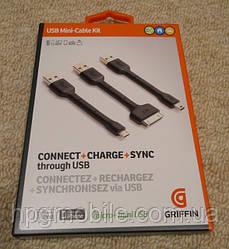 Универсальный набор Griffin 3 в 1 - USB Mini, Micro, Dock