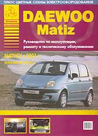 Daewoo Matiz. Руководство по эксплуатации, ремонту и техническому обслуживанию
