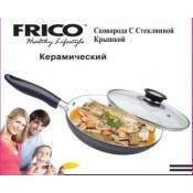 Сковорода эмаль FRICO FRU 138 D24 СМ