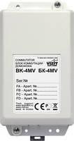Блок коммутации домофона БК-4МV
