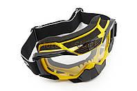 Кроссовые очки Vega MJ-1015 Yellow