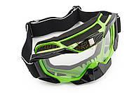 Кроссовые очки Vega MJ-1015 Green