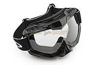 Кроссовые очки Vega MJ-1016 Black