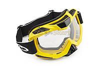 Кроссовые очки Vega MJ-1016 Yellow
