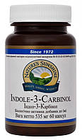 Indole-3-Carbinol Индол-3-Карбинол-останавливает рост опухолевых клеток(NSP)