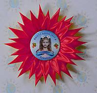 Значок Выпускник с фотографией и розеткой Пламя