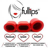Плампер для увеличения губ Fullips