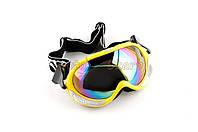 Кроссовые очки mod:MJ-13 желтые
