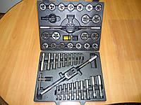 Набор метчиков и плашек М6-М24 45 предметов.