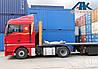 Международные грузоперевозки: Казахстан отказывается от традиционных направлений транспортировки