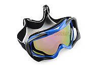 Кроссовые очки Vega MJ-72 Blue