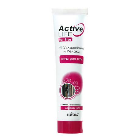 Active Life Крем для тела для неё Увлажнение и Релакс 100 мл.