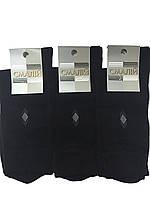 Носки мужские Смалий демисезонные арт302д  размер 27
