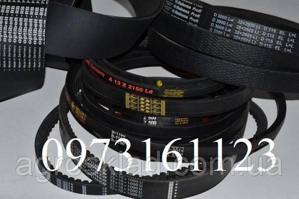 Ремень 2НВ-2650 (Дон-1500, Дон-1200) двухручейный, фото 2