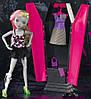 Кукла Сумерки с гардероб Twinlight teens 5639134
