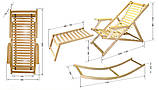 Шезонг-трансформер 3в1. Лежак+кресло качалка из БУКА, фото 3
