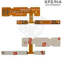 Шлейф для Sony Xperia E3 D2202, кнопок звука, кнопки включения, с компонентами, оригинал