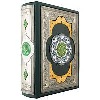 Коран на русском и арабском языках