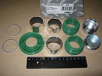 Ремкомплект суппорта WABCO 19,5-22,5 пыльники, втулки (RIDER) . RD 08451