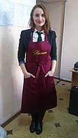 Фартук  с нагрудником, униформа для официантов