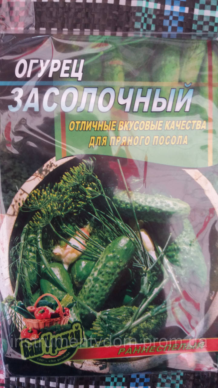 """Семена огурцов """"Засолочный"""", 5 г  (упаковка 10 пачек)"""