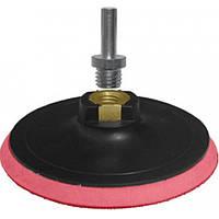 Крепежная платформа для наждачных кругов АМ 6001, 6002