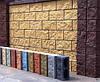 Декоративный блок рваный Днепропетровск