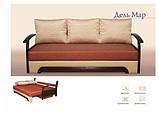 Классический диван-еврокнижка Дель Мар, фото 5