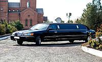 Лимузин в аренду на свадьбу Киев.