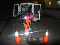 Аварийная служба, фото 1