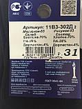 Носки мужские Смалий демисезонные арт302д  размер 31, фото 4