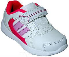 Спортивные кроссовки для девочек