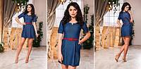 Платье -  OB362c