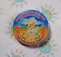 Значки Для выпускников детского сада патриотические