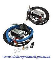 Насос для дизтоплива Light Tech 12В (24В), 40 л/мин. Легкий переносной комплект.
