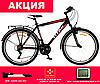 "Велосипед городской Titan SONATA 26"" (Black-Red-White)"