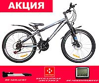 """Подростковый велосипед Titan Matrix 24"""""""