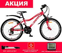Велосипед Titan Fantasy (V)