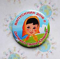 Значки Для выпускников детского сада группы Алёнушка