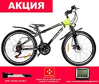 """Горный велосипед Titan Rider 24"""""""